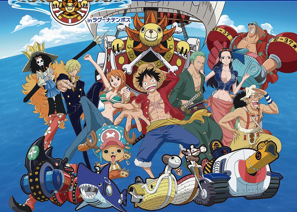 One Pieceサウザンドサニー号クルーズinラグーナテンボスラグーナ